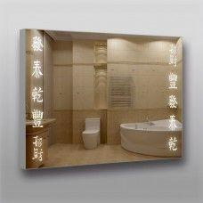 Зеркало 364 с LED подсветкой 9,6 Вт/м 70 х 90 см с кнопочным выключателем