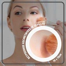 Встроенное косметическое зеркало с подсветкой 16х16 см