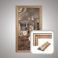 Зеркало 1280 в багетной раме 90х50 см