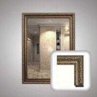 Зеркало 3569 в багетной раме 80х60 см универсальное